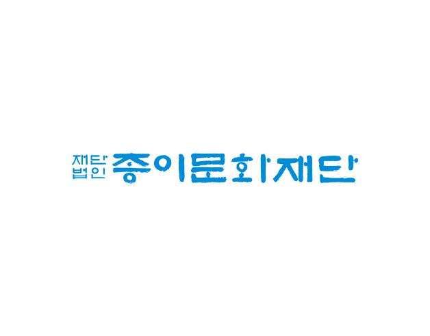 종이접기강사 필기검정2 썸네일